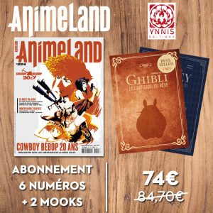 Abonnement 6 numéros AnimeLand + 2 mooks