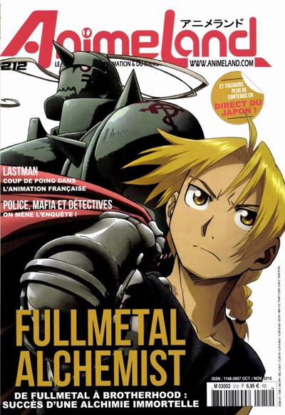 Couverture AnimeLand #212