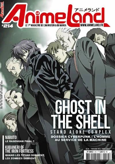 Couverture AnimeLand #214