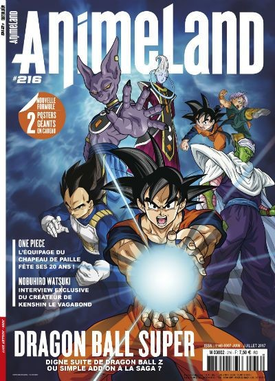 Couverture AnimeLand #216