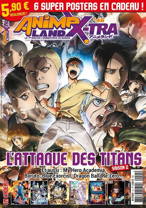 Couverture AnimeLand X-tra #45