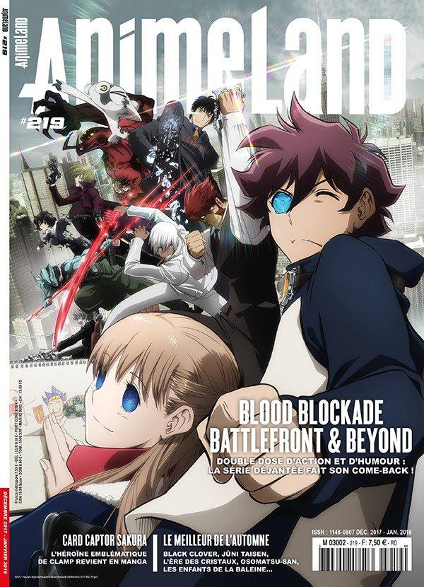 Couverture AnimeLand #219