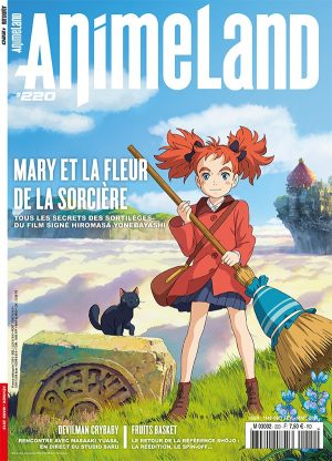 Couverture AnimeLand #220