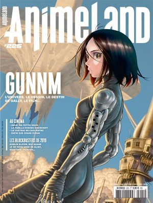 Couverture AnimeLand 225