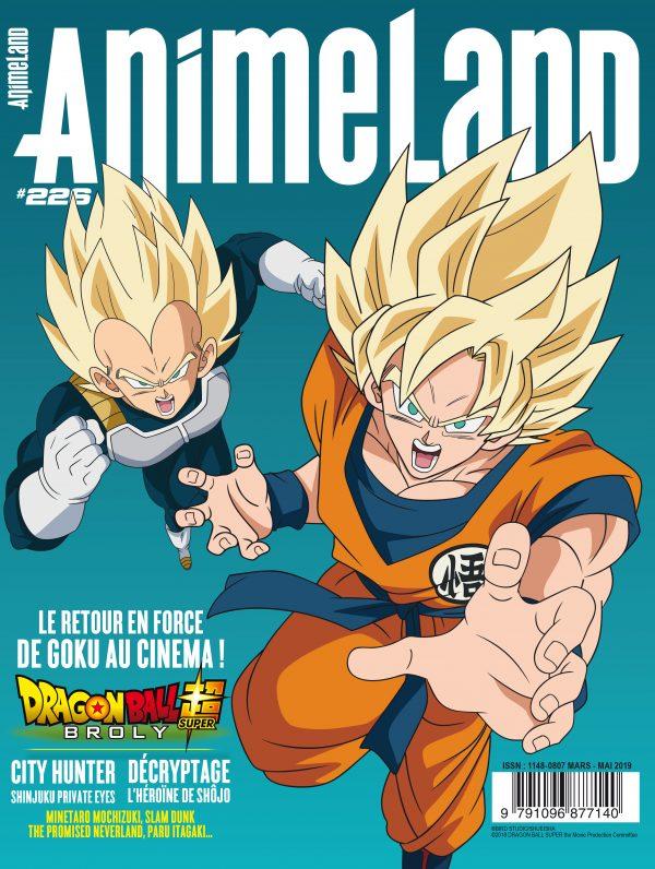 AnimeLand226