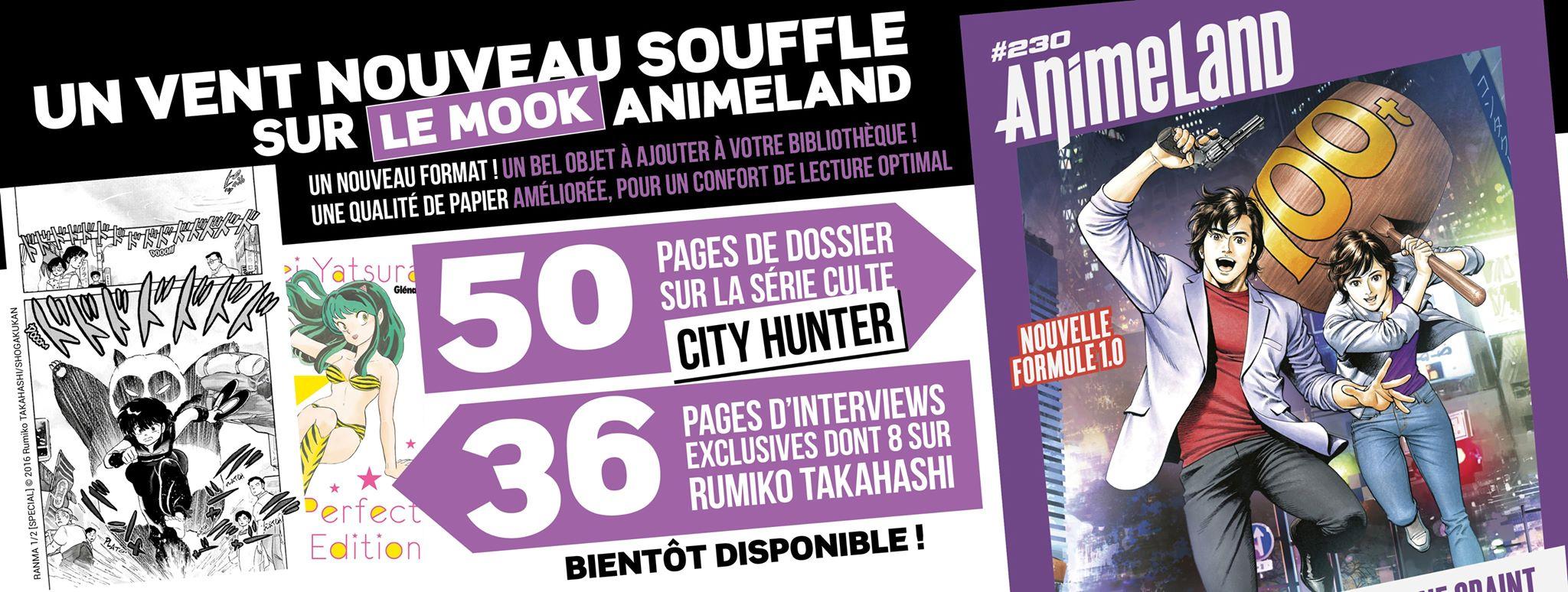 AnimeLand 230