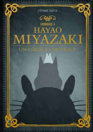 HommageaHMiyazaki_C1