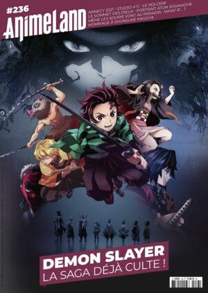 AnimeLand 236